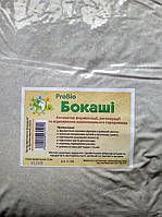 ЕМ-Бокаші Універсальні ProBio 2 кг