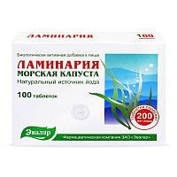 Ламинария Эвалар 100т