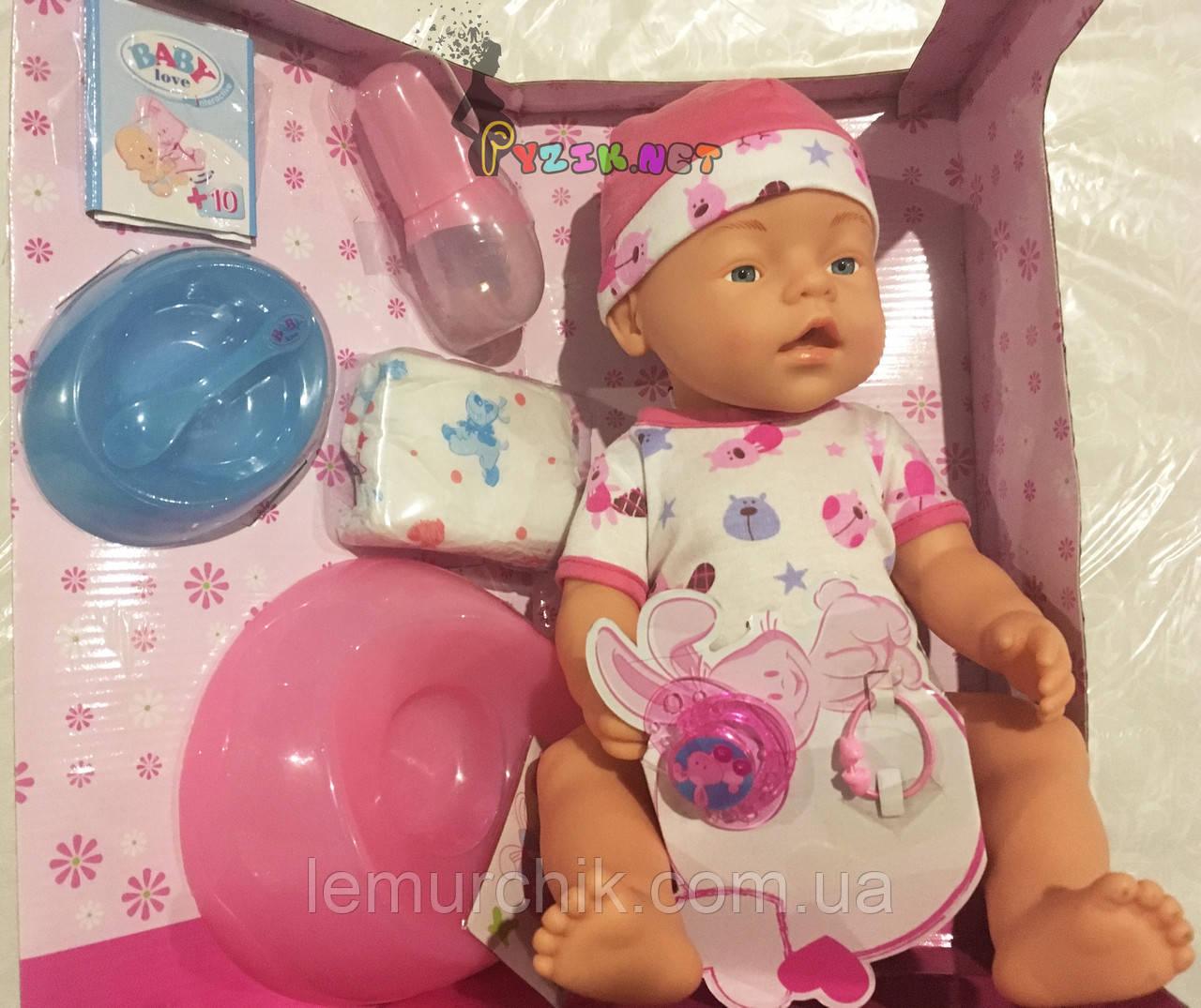 Кукла-пупс Baby born с аксессуарами, 6 функций