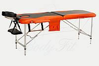 Массажный стол BodyFit, 2 сегментный,2-цветный,алюминьевый Оранжевый