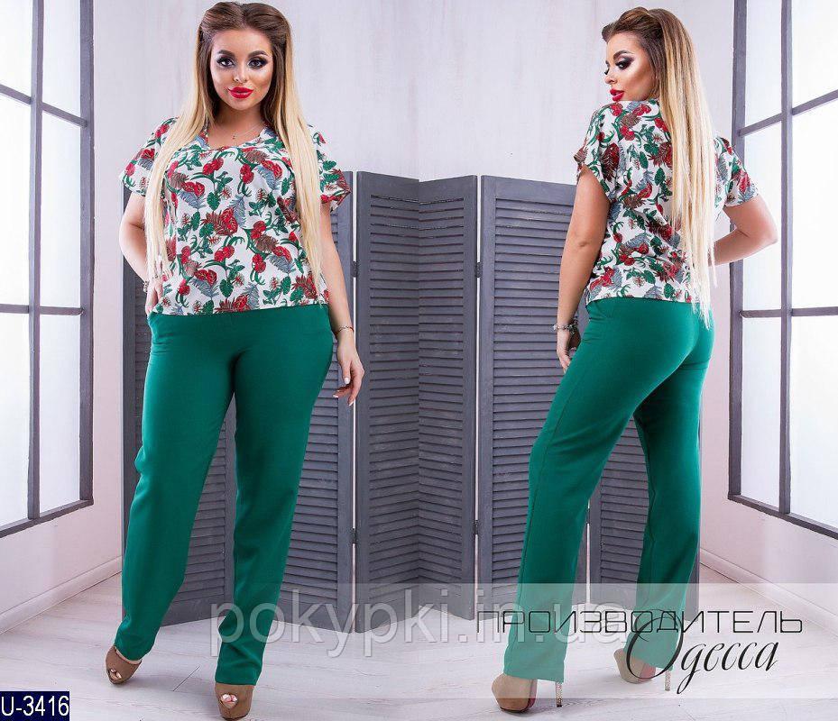 81f22cc1bfa6f Летний женский костюм белая футболка с принтом и зеленые брюки для пышных  дам -