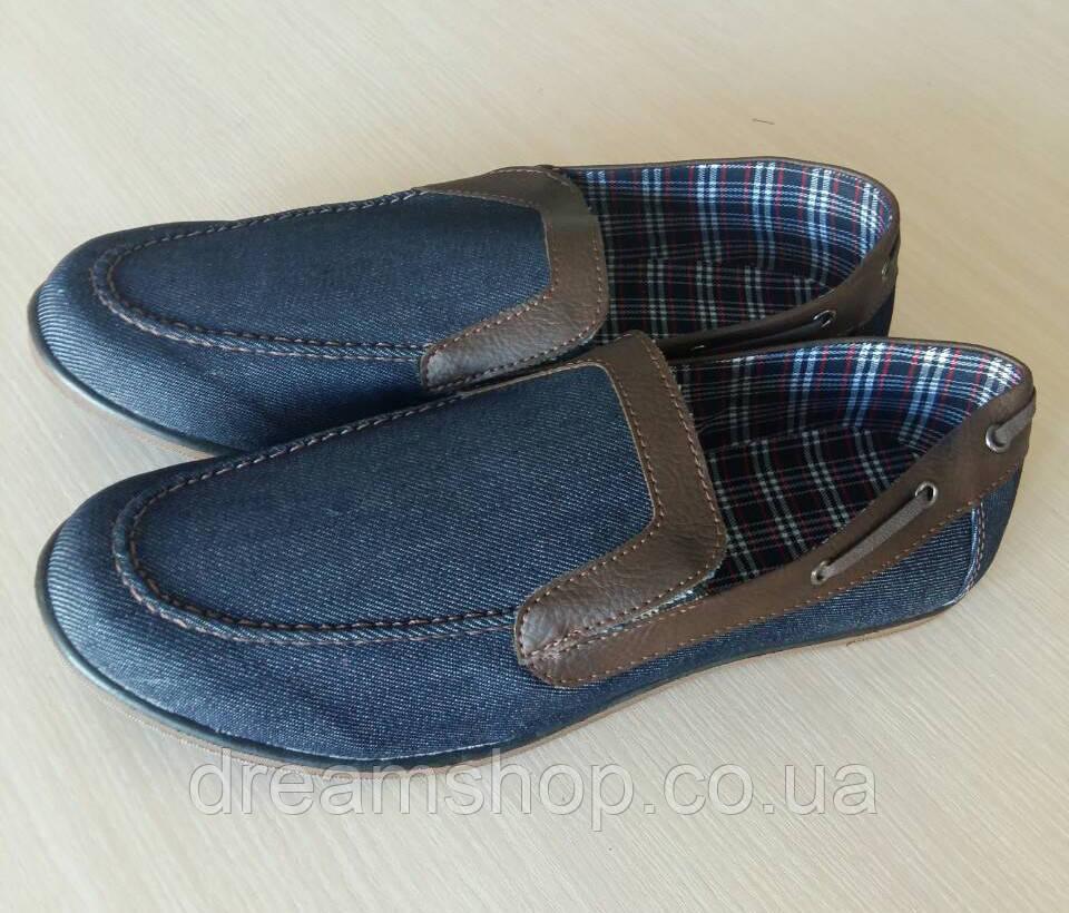 26ed2ee31 Мужские летние туфли (слипоны) Белста - Интернет-магазин Dream в Тернопольской  области
