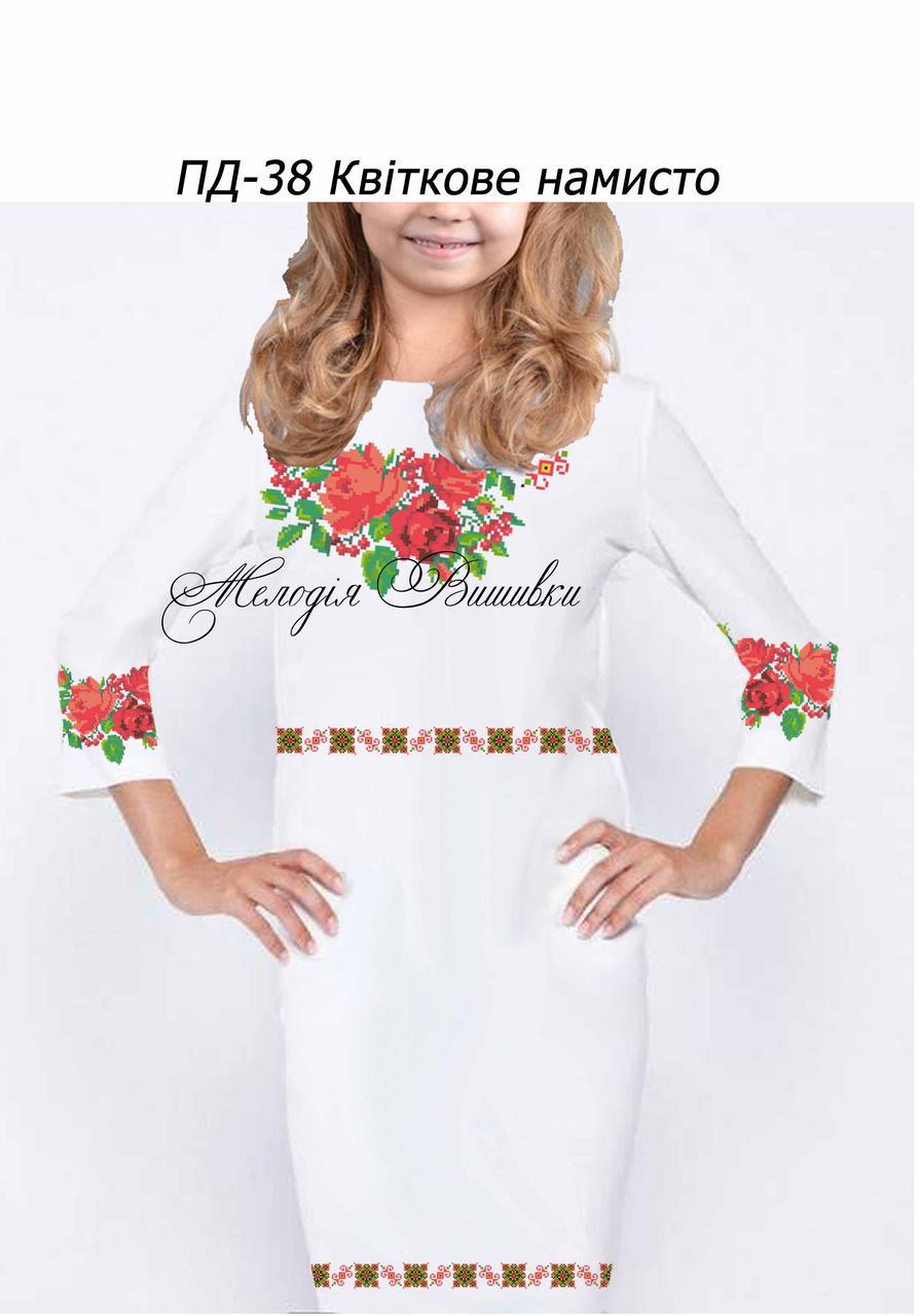 Плаття для дівчинки №38 Квіткове намисто - Мелодія Вишивки в Винницкой  области c56f4c3970c1a
