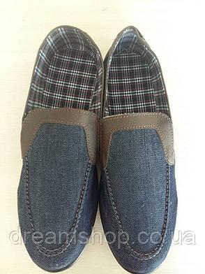 052d58185 Мужские летние туфли (слипоны) Белста : продажа, цена в ...