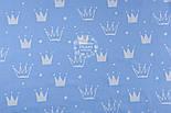"""Ткань хлопковая """"Нарисованные короны"""" белые на голубом (№1311а), фото 5"""