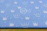 """Ткань хлопковая """"Нарисованные короны"""" белые на голубом (№1311а), фото 3"""