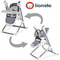 Детский шезлонг кресло для кормления Lionelo Niles