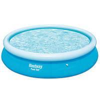 Семейный бассейн BestWay 57273