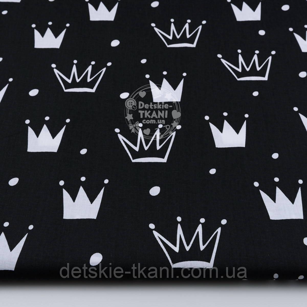 """Ткань хлопковая """"Нарисованные короны"""" белые на чёрном (№1315а)"""