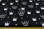 """Ткань хлопковая """"Нарисованные короны"""" белые на чёрном (№1315а), фото 4"""