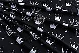 """Ткань хлопковая """"Нарисованные короны"""" белые на чёрном (№1315а), фото 6"""