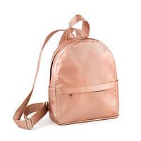 Рюкзак Fancy mini светло розовый натурель, фото 1