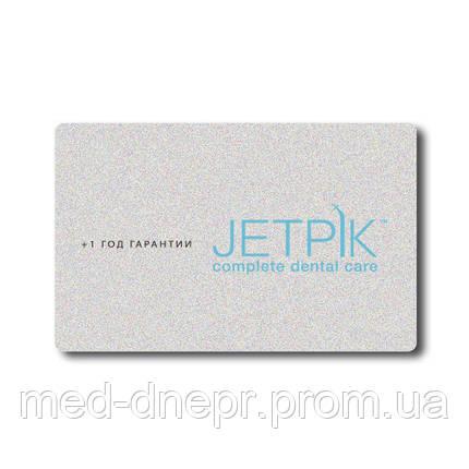 +1 год Гарантии на ирригаторы и зубные центры JETPIK, фото 2