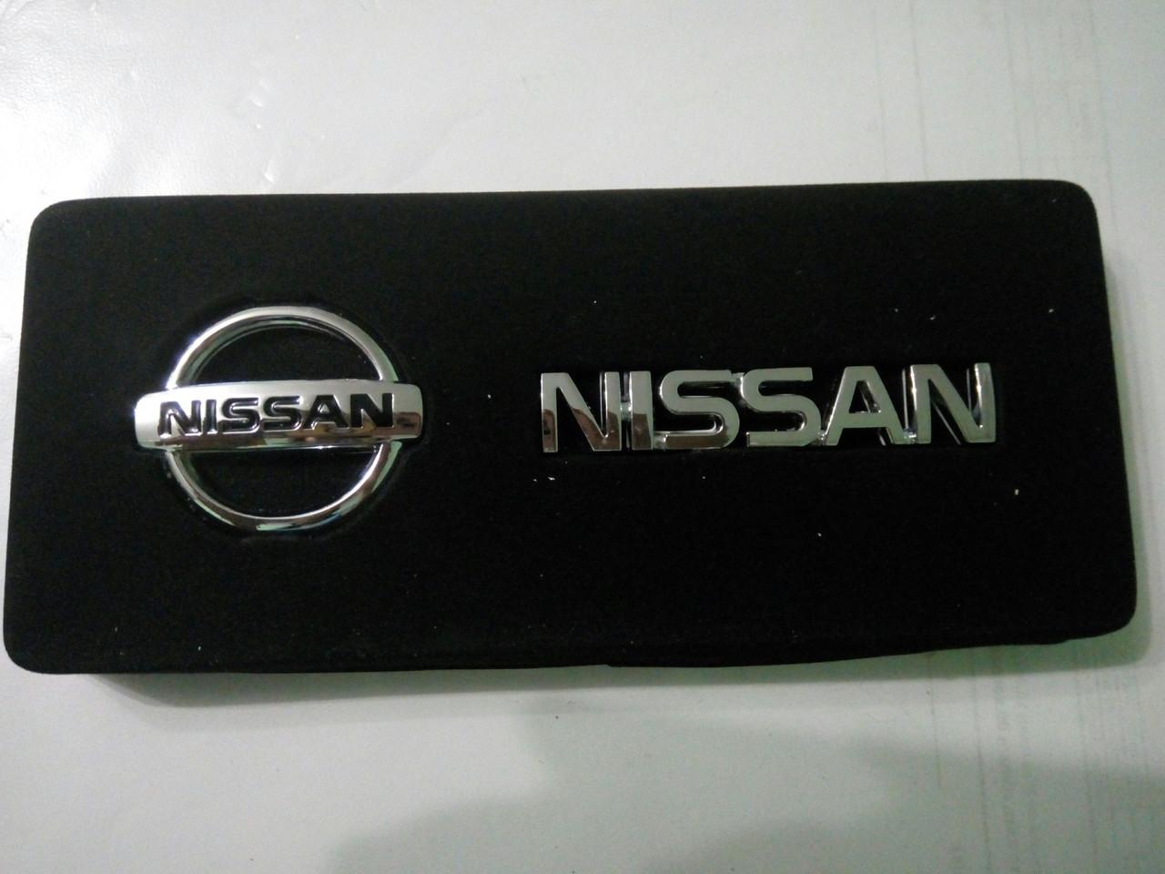 Эмблема и надпись NISSAN металл