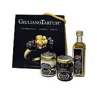 Трюфельний Подарунковий набір - 3 продукту (Giuliano Tartufi) Італія.