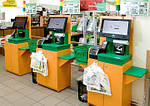 "Автоматизация супермаркета самообслуживания ""Макарон"""