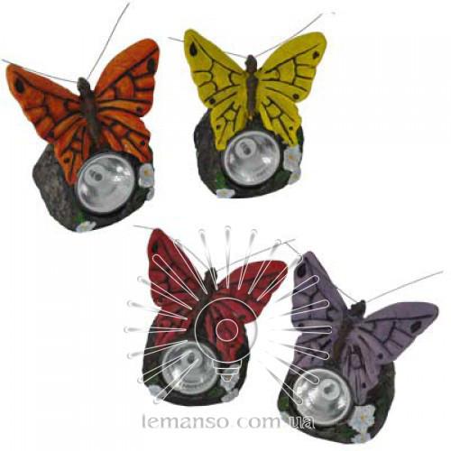 LED Светильник  газон Lemanso 1LED белый IP44 CAB84 бабочка (с выкл.)