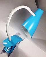 LED Светильник настольний LEMANSO прищепка 5W 320LM 4 уровня регулировки (синий)