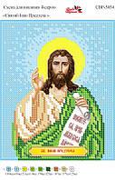 Святой Иоанн Предтеча. СВР - 5054 (А5) Частичная вышивка