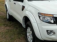 Расширители колесных арок Ford Ranger 2015-, кт 4 шт