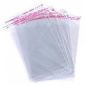 Пакет для упаковки Пряников с липкой лентой 130*130мм  25 мкм (100 шт)