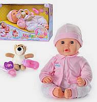 Кукла 5239 Мила мимическая с медвежонком