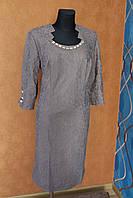Нарядное гипюровое платье больших размеров, размер 52