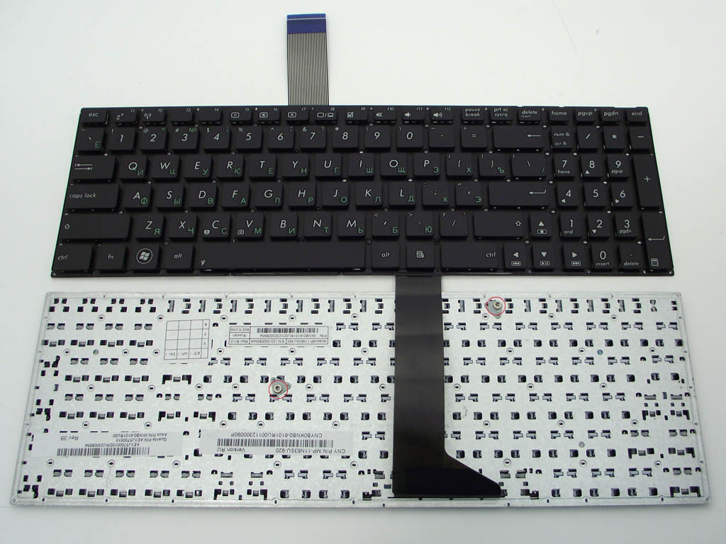 Клавиатура ASUS X552 ( RU Black без рамки с двумя креплениями ). Ориги