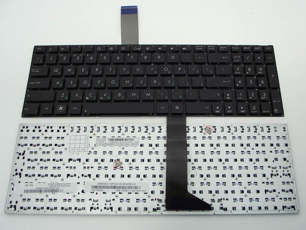 Клавиатура ASUS X550 ( RU Black без рамки с двумя креплениями ). Ориги