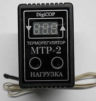 Цифровой регулятор температуры МТР-2 – двухпороговый и трехрежимный (розеточный), 10А