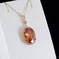 Роскошный кулон с кристаллами Swarovski + цепочка, покрытые золотом 0868