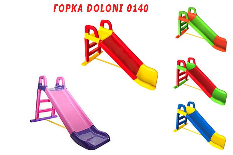 Детская горка для дома 0140 Долони