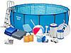 Каркасный бассейн Bestway Steel Max 17in1 457x122cm