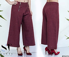 Расширенные брюки от бедра