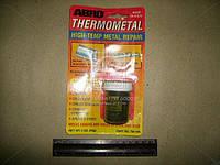 Термометалл 85гр ABRO. TM-185