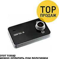 Видеорегистратор DVR K6000 авто регистратор