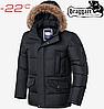 Куртка большого размера Braggart Titans - 2084 графит