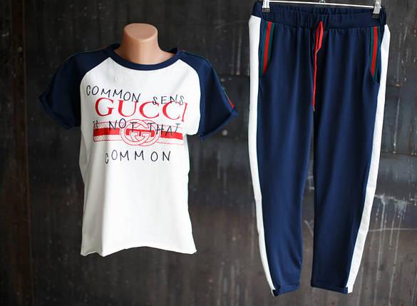 Женский спортивный костюм Gucci, фото 2