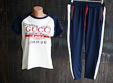 Женский спортивный костюм Gucci