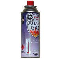 Газовый баллон (ГАЗ универсальный)
