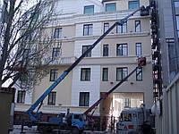 Автовышка 14,17,25метров г.Одесса