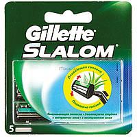 Сменные кассеты Gillette Slalom с увлажняющей лентой 5 шт (7702018867912)