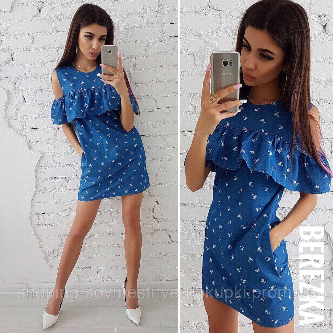 34b5982f1d0 Летнее джинсовое платье с воланом (3 расцветки) купить в Украине ...