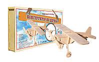 Деревянный конструктор Самолет 39-14468