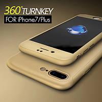 Чехол 360° 3 в 1 полная защита + стекло для Iphone 6/6S 4.7 g