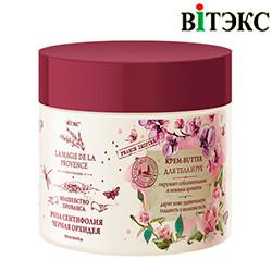 Витэкс - Волшебство прованса Крем-Butter для тела и рук роза сентифолия и черная орхидея 300мл