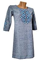 Літня джинсова сукня у великих розмірах з геометричною вишивкою