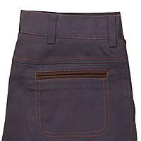 """Школьные брюки для мальчика """"Лидер"""" синие коттоновые"""