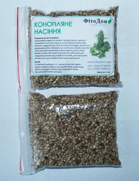 Конопляные семена купить через интернет выращивание конопли без запаха