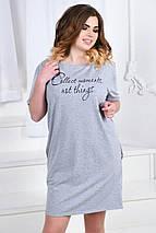 Платье с надписями и карманами, фото 3